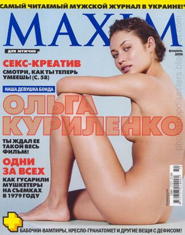 ukraine_maxim